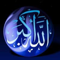 Advice of Luqman Hakeem (46)