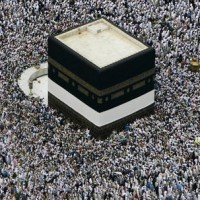 Virtues of Haj