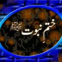 Are Qadianis Muslims?
