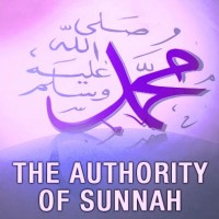 Eidgah Ki Sunnat by Shaykh Fazlur Rahman Azami