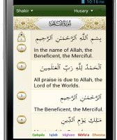 Could I hold a Qur'an App on my smart phone with out Wudhu?