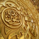 The Gravity of Issuing Fatāwā