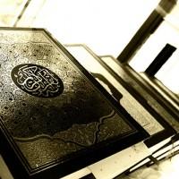 Why does Surah Taubah have No Bismillah written