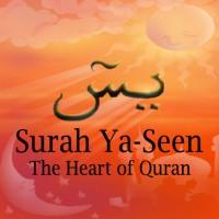 Reciting Surah Ya'seen before Fajr Salaah